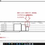 Keikana Line FXのエントリーポイント情報公開しちゃいます!!億越えルーキー輩出中