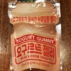 『韓国産のヨーグルト味のグミをよく食べます!』の画像