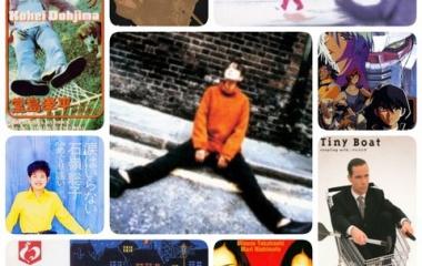 『詳説・1996年1月度マイベスト10 (一人JD)』の画像