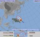 台風8号マリア誕生