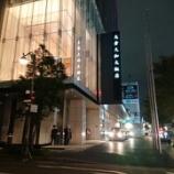『【胃酸】大倉久和大飯店 欧風館 身の程を知ったディナービュッフェ【逆流】』の画像