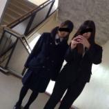 『【ツイッター画像あり!】バスガイド内定の女子高生がラブレターを晒して炎上wwwww』の画像