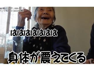 【画像】80歳見習いパチンコライターさんのサムネ・・・