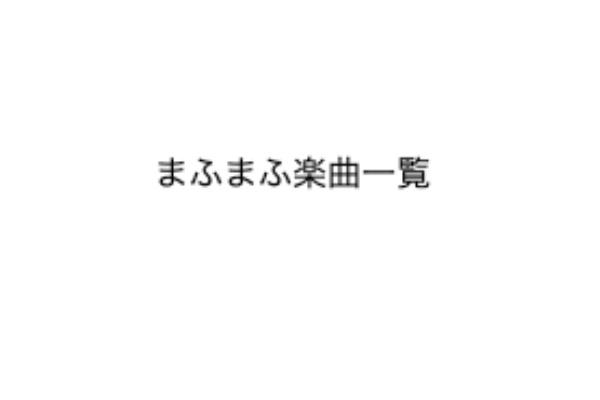 どっち first name