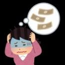 夫が隠れて借金してた もう無理かもしれん 障害児2人抱えて離婚か嘘つき借金男と家族続けるか究極の二択 消えたい