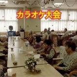 『今日の1号館(カラオケ大会)』の画像