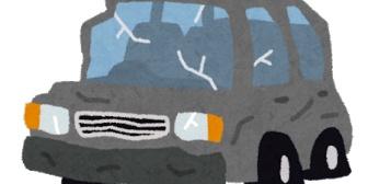 【スカッと】敷地内に無断駐車する車がいるからカラーコーン置いたんだが跳ね飛ばされてた。次の日にカラーコーンの中にセメント入れてやったら約束通りフロント大破