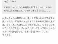 【乃木坂46】山崎怜奈(21)「もう少しだとかこれからだとか、そんなこと言ってたって私たちはもうすぐ7年目を迎える。物事に永遠はないでしょ。」