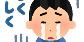 ウワキした夫に離婚を申し渡した。夫「闘病中のお母さんを悲しませたくない」その闘病中にウワキしといて何言ってんだろう