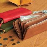 お前らって財布に金いくら入れてる?