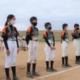 『三郷市少年野球連盟2020年特別交流大会が終了しました』の画像