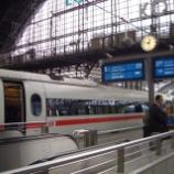 『ヨーロッパの旅 ~【ドイツ ケルン駅】』の画像