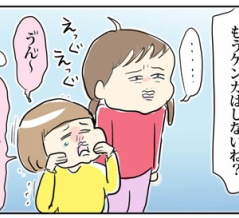 ケンカを叱った後の姉妹の反応の違い