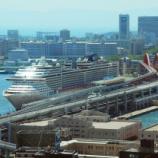 『MSCスプレンディダ MSC SPLENDIDA [神戸ポートターミナル4Q1/4Q2を出港]』の画像