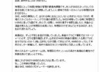 【珠理奈】秋元康「兼任が失敗ならAKBのプロデューサーを辞退します」【さや姉】