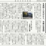 『経済のキホンから日本経済の問題まで(基礎知識編)』の画像