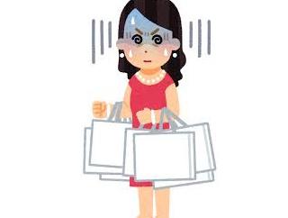 【急募】買い物依存症を治す方法を教えて!案を出してくれると助かる!