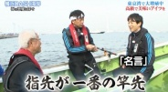『ザ!鉄腕!DASH!!』TOKIOが海の悪魔を捕まえて食べる