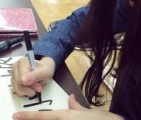 【欅坂46】織田奈那が新連載『ぽ ん か ん さ つ』を始める!「まだまだみなさんはぽんの魅力に気づいていない」