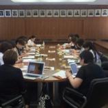 『第4回 理事会』の画像