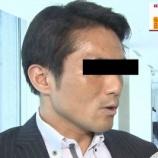 『都議会ヤジ議員が誰か特定されるw自民党の鈴木章浩東京都都議がヤジの犯人か、マスコミがすでに特定した模様www』の画像