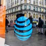 『【AT&T決算ミス】売上高やモバイル契約純増数が市場予想を下回り株価急落!一方、配当利回り急上昇で株主歓喜\(^o^)/』の画像