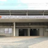 『弁天島駅と新居町駅近くの駐車場や周辺情報をまとめてみたよー!』の画像