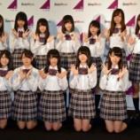 『【乃木坂46】3期生が握手要員に加わったらミリオン行くかな・・・』の画像