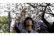 【中国】日本人は宗教信じていないのに!なぜ「他人に迷惑をかけない」を文化にできたのか