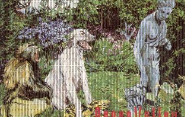 『GRASS VALLEY 「LOGOS〜行〜」』の画像