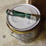 『そして缶のゆくえ』の画像