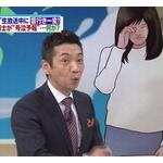 宮根誠司アナ、地震の「勘違い解説」を指摘されて赤っ恥