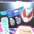 【速報】てれびくん 2021年 10月号 《特別付録》 仮面ライダーリバイ 超なりきりセット