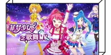 中国のアニメ、キャラクターの「髪色」が原因で放送停止に!=ネット猛反発www