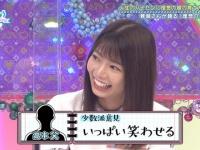 【日向坂46】笑わせたくなるこの笑顔。