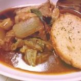 『豚バラ肉のデミグラスソース煮込み』の画像
