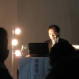 『【福岡】2月のおわりの大イベント』の画像