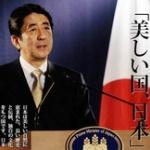 【日本企業の現実】これが美しい国、日本ですか?