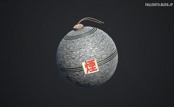 Ninja Smoke Bombs