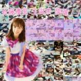 『【乃木坂46】斉藤優里 生誕祭レポートまとめ!!『23歳の目標は後悔をしないこと』』の画像