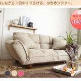 『安くておしゃれなインテリアの通販サイト 2/2 【インテリアまとめ・通販 デザイン 】』の画像