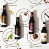 『【数量限定】チョコビール4種発売。特にチョコミン党は見逃せない「ダブルミントチョコレートスタウト」。』の画像