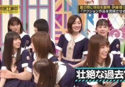 【衝撃】岩本蓮加ちゃん、目が・・・?!!!