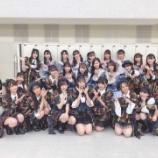 『[イコラブ] AKB48さんと交流…【RAGAZZE!】』の画像