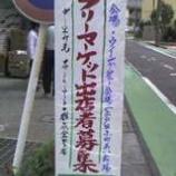 『9月30日(日)にウィングまつり開催』の画像