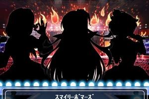 【グリマス】ULA予選リーグ2 ライバルアイドル最上位まとめ