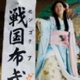 【動画】 「戦国布武」CMで話題の強烈な変顔姫の意外な正体ww