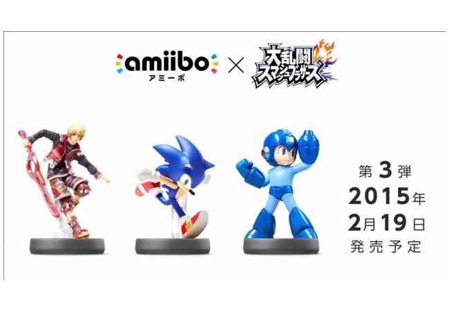 【amiibo】スマブラ第3・第4弾の発売日が決定、新たなラインナップ「スーパーマリオ」シリーズも【Wii U/3DS】