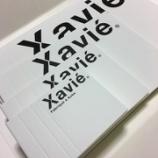 『株式会社デザイニングパワー ブロックノート「Xavie(グザヴィエ)」のGIFT BOX  買ってみた(その1)』の画像
