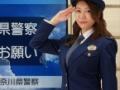 【画像】奈良県警の女性警官お胸がでっかい(推定Gカップ)